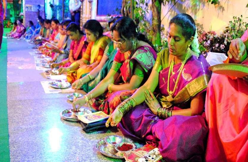Photo gallery :  पूजा की थाली में हल्दी और कुमकुम लेकर ढाई सौ से ज्यादा महिलाओं ने की कुमकुम अर्चना