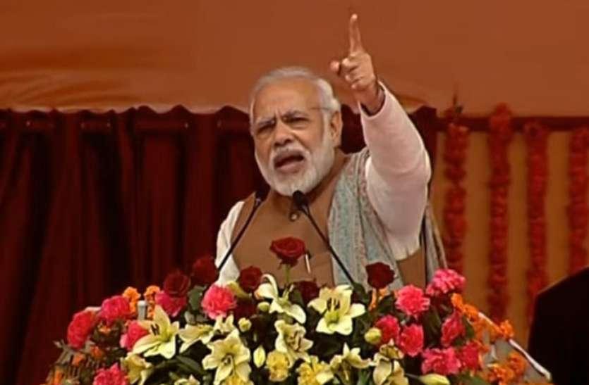 22 को मोदी की उदयपुर में सभा, पौन घंटे सभा स्थल पर रहेंगे प्रधानमंत्री