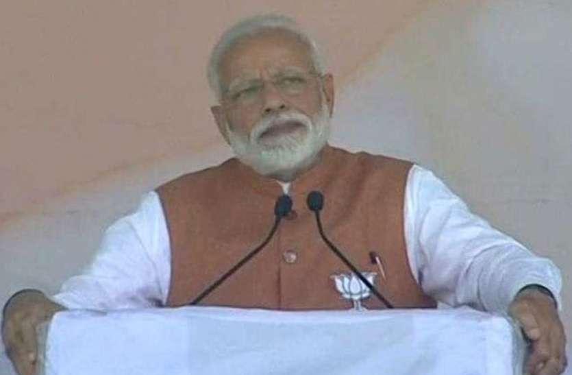 कोयम्बत्तूर में मोदी की चुनाव सभा 8  को