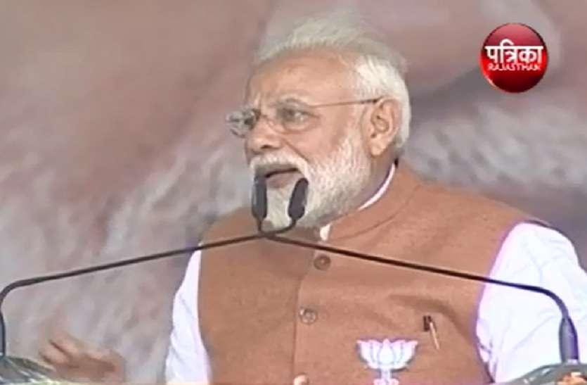 कांग्रेस ने 4 पीढ़ी पहले गरीबी हटाने का वादा किया था, वहीं वादा दोहरा रहे है: मोदी