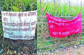 BSF कैंप से सौ मीटर की दूरी पर नक्सलियों ने लगाया बड़ी संख्या में बैनर, लिखा- नेताओं को मार भगाए