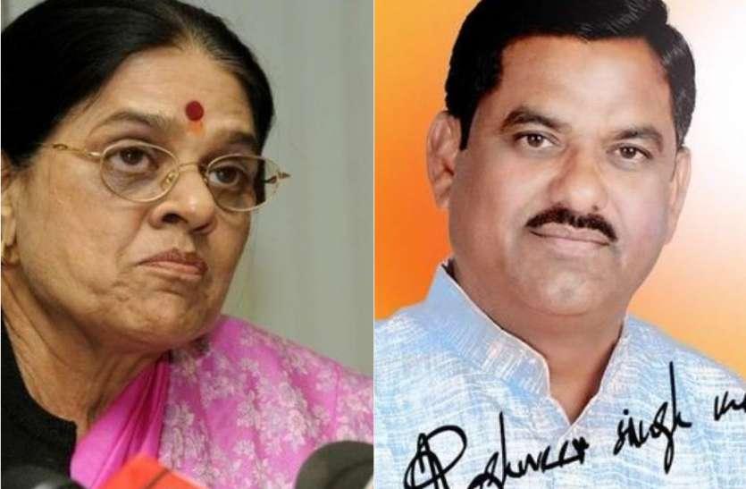 VIDEO : गिरिजा व्यास और रघुवीर मीणा के चुनाव लड़ने को लेकर आई बड़ी खबर...
