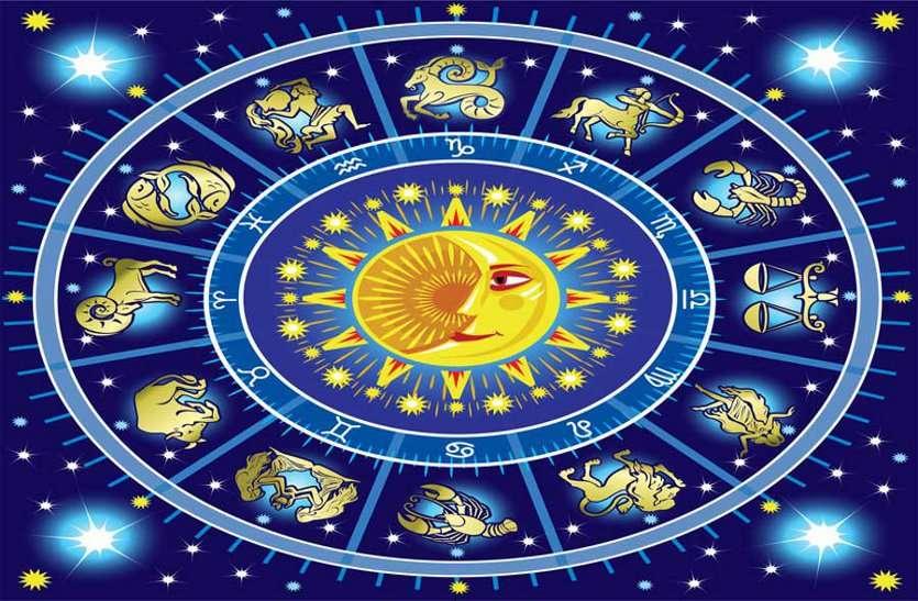 10 April 2019 Wednesday Horoscope : मिथुन, कर्क, कन्या और धनु  राशि के जातक के लिए खुशियों से भरा रहेगा आज का दिन, होगा धन लाभ