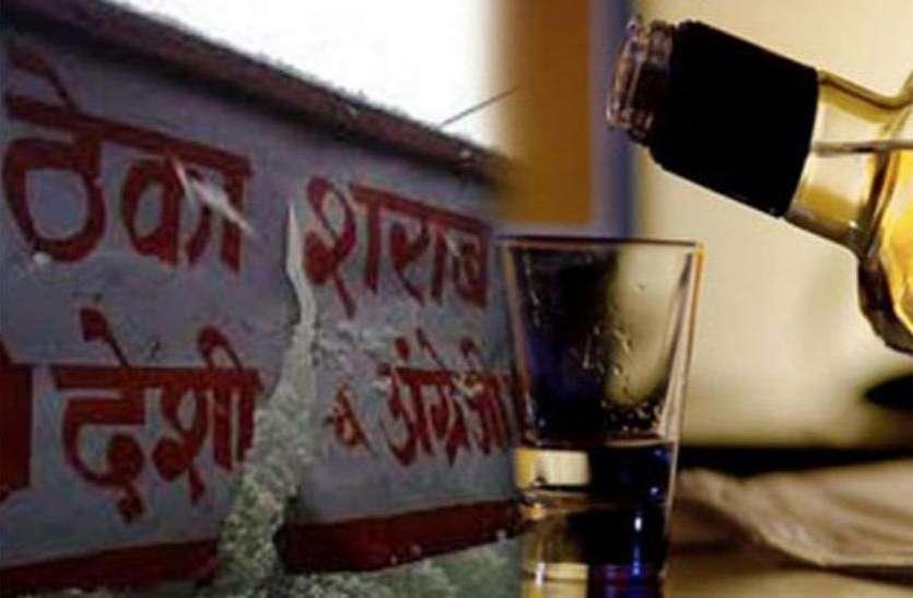 शराब बिक्री के दौरान नियम तोड़ने में पीछे नहीं लाइसेंसी दुकानदार