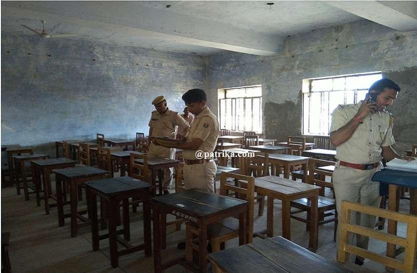 VIDEO : राजकीय पीजी कॉलेज का मामला,कोतवाली थाने में प्राथमिकी दर्ज पुलिस जुटी जांच में