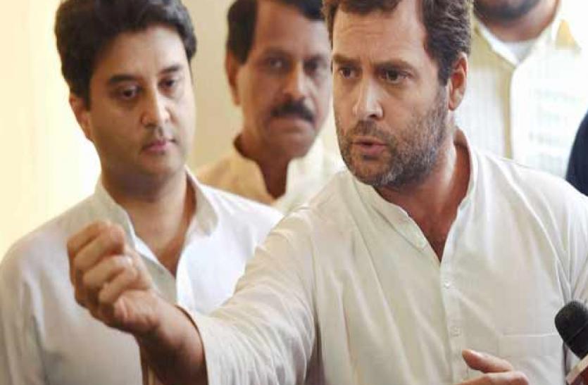 एक और सांसद ने छोड़ा बीजेपी का साथ, राहुल गांधी की मौजूदगी में ज्वाइन की कांग्रेस, ज्योतिरादित्य सिंधिया भी थे मौजूद