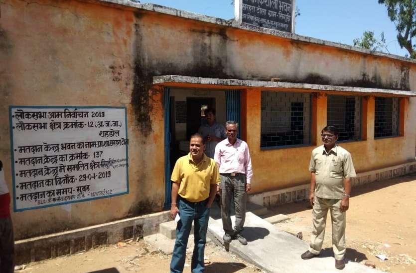 इन गांवो में पहुंचे तहसीलदार, मतदान केन्द्रो का किया औचक निरीक्षण