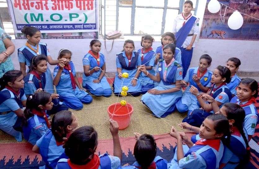 बालिका विकास शिविर का समापन