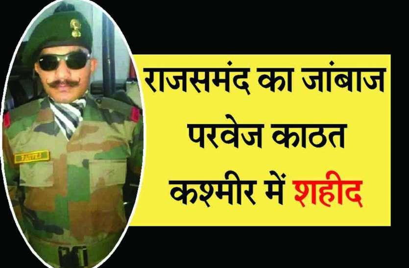 उरी शहीद के पिता बोले 'देश के लिए खोया जिगर का टुकड़ा, मगर गर्व है मुझे'