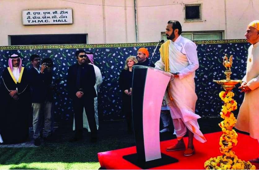 बहरीन के श्रीनाथजी मंदिर की वर्षगांठ मनाई