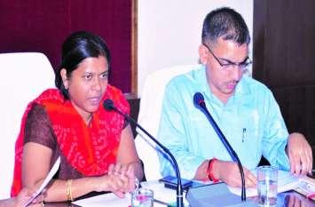 जिले में कानून व्यवस्था का उल्लंघन करने वालों पर होगी कड़ी कार्यवाही