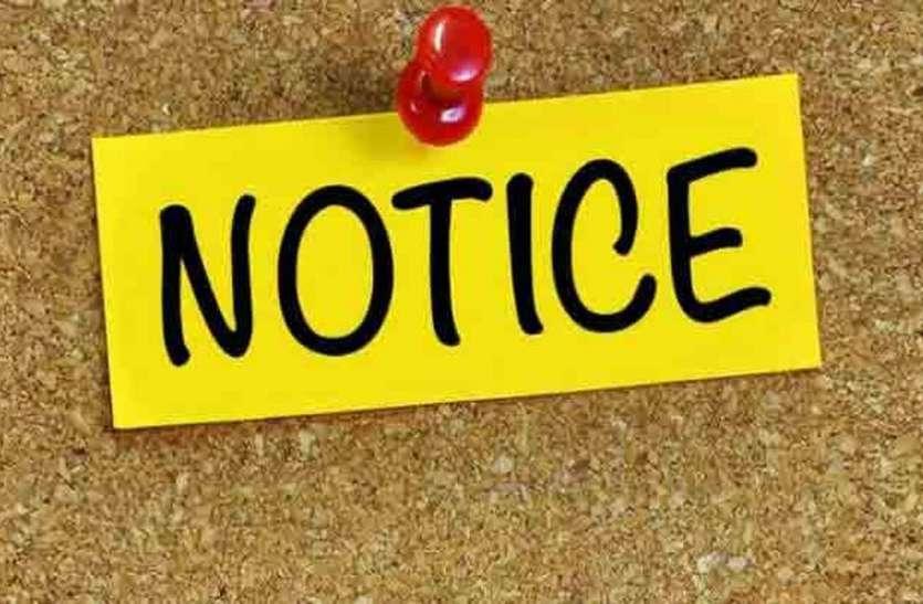 बीएलओ को दिए दिशा-निर्देश, अनुपस्थित रहने वालों को दिए नोटिस