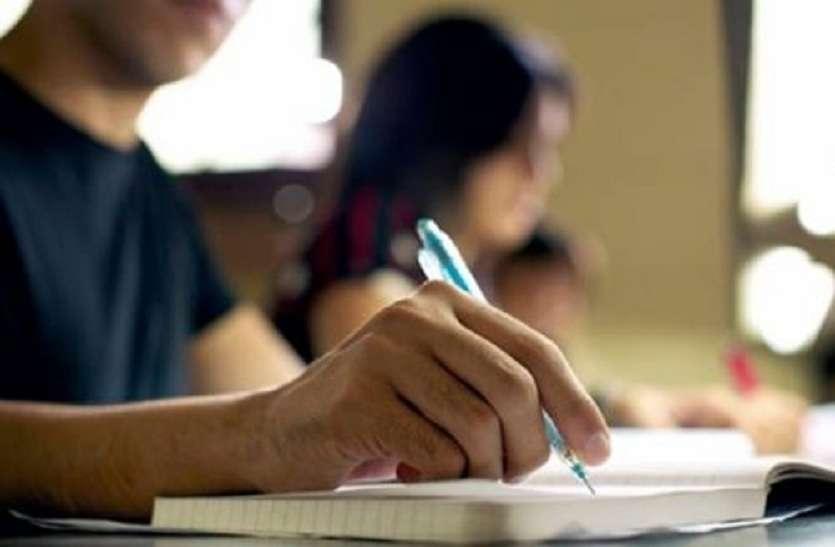 परीक्षा समाप्त होते ही दें अस्थाई प्रवेश, माध्यमिक शिक्षा निदेशक के आदेश