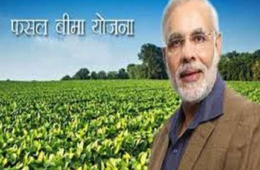 सरकार की इस योजना से दौड़ी थी खुशी की लहर, अब इस लापरवाही से जूझ रहे किसान
