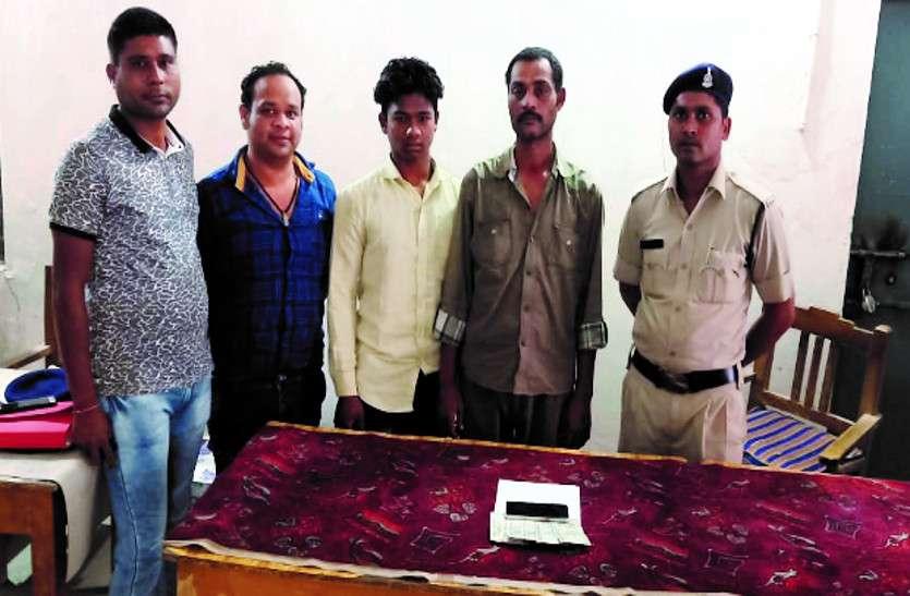मोबाइल चोरी के तीन आरोपियों को पुलिस ने किया गिरफ्तार