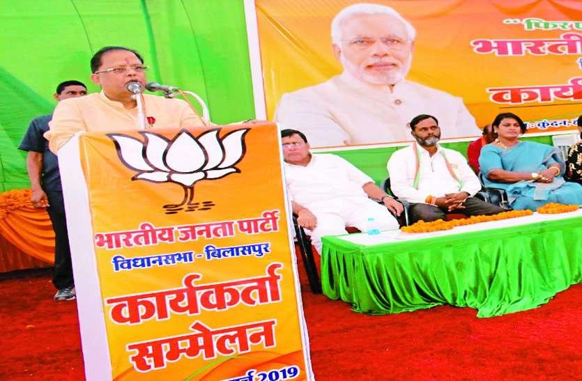 VIDEO: प्रदेश को कंगाली की ओर धकेल रही भूपेश सरकार: अमर