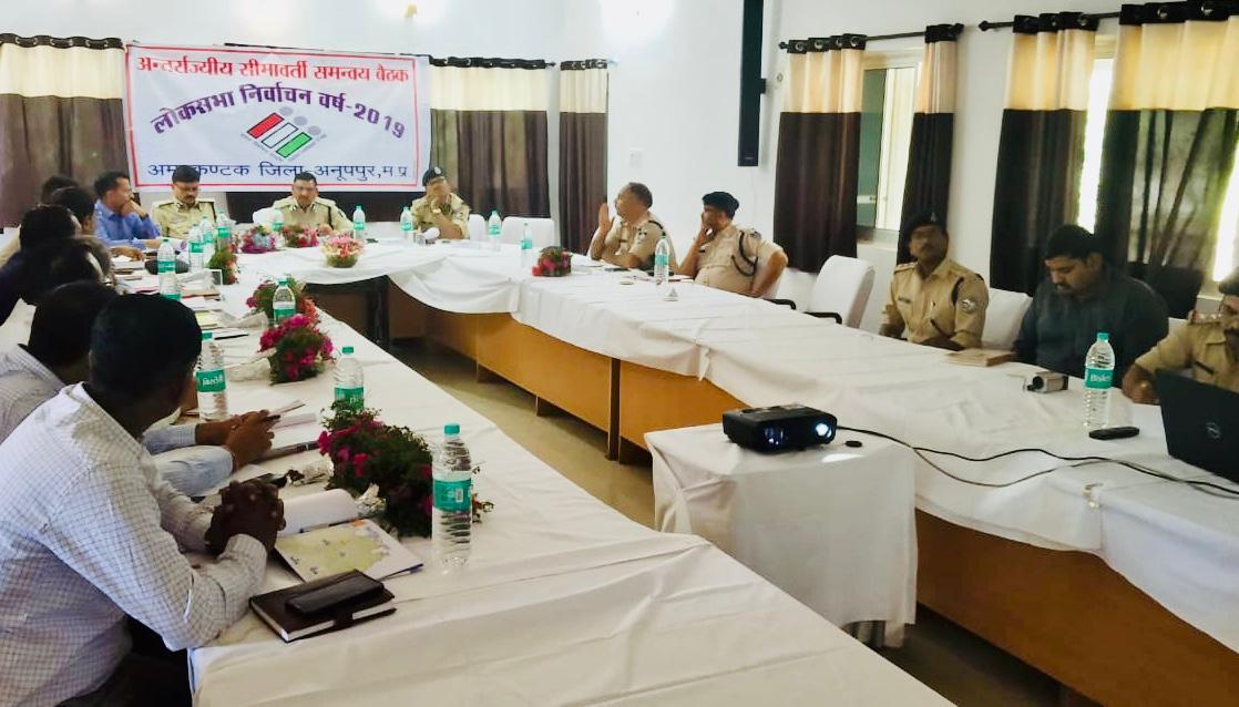 शांतिपूर्ण चुनाव व्यवस्था में प्रशासनिक व पुलिस अधिकारी पहुंचे अमरकंटक, अंतर्राज्यीय सीमावर्ती क्षेत्र पर की चर्चा