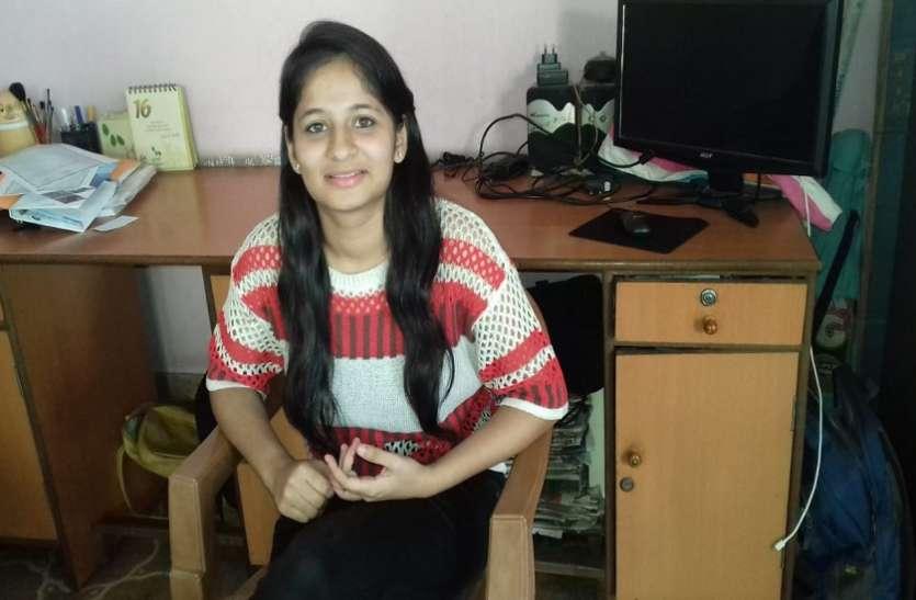 राजस्थानी छात्रा रिद्धि-सिद्धि ने किया नाम रोशन