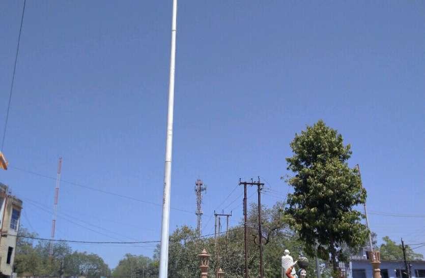 गांधीपार्क पर लहराएगा 80 फीट ऊंचा तिरंगा