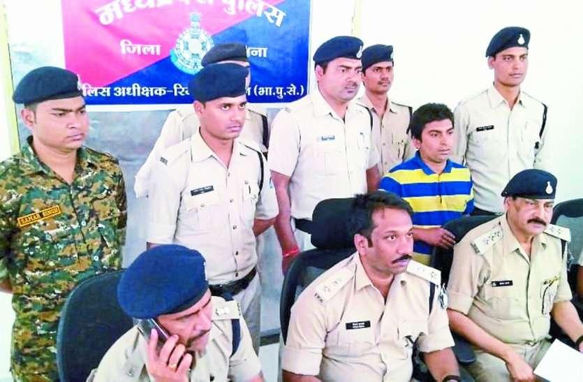 अंतरराज्यीय मानव तस्कर गिरोह ने किया था आशिकी को अगवा, MP पुलिस ने महाराष्ट्र पुलिस की मदद से खोज निकाला