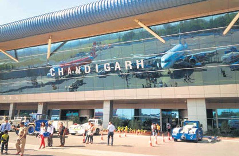 चंडीगढ इंटरनेशनल एयरपोर्ट 10 अप्रेल से होगा 24 घण्टे के लिए ऑपरेशनल