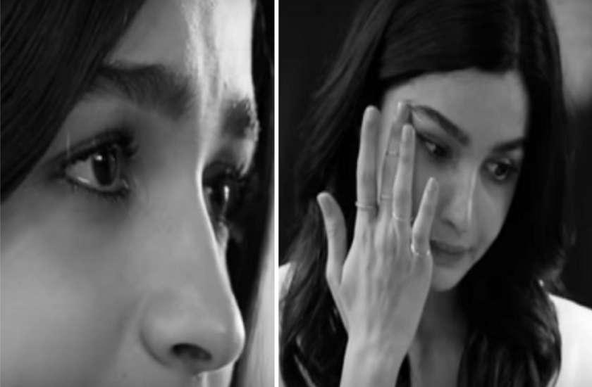 alia-bhatt-feel-like-crying-for-no-reason