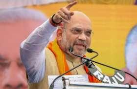 बिहार: औरंगाबाद में अमित शाह आज करेंगे चुनावी अभियान का आगाज, NDA में फूकेंगे जान