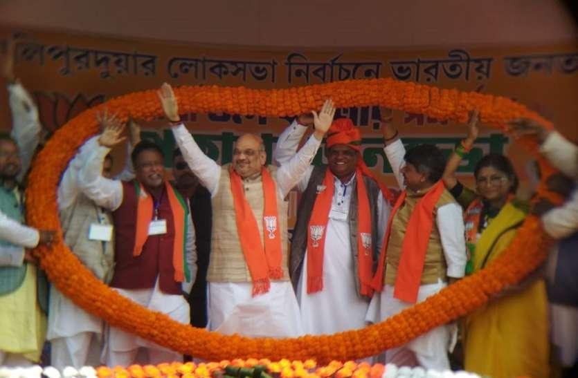 ममता सरकार ने बंगाल की संस्कृति-सभ्यता तबाह की: शाह