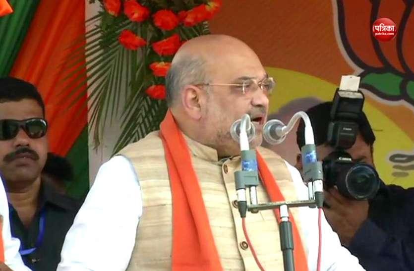 अमित शाह ने ममता पर लगाया बड़ा आरोप, कहा- 'CM ने बंगाल की संस्कृति को नष्ट करने का काम किया'