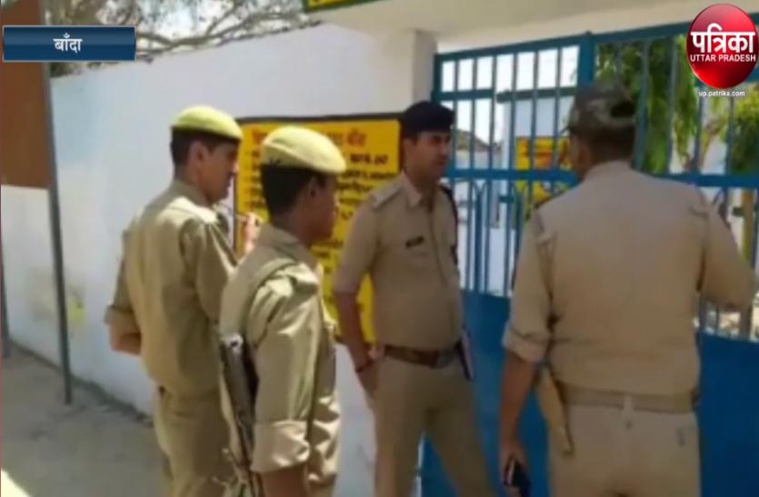 महिला शिक्षक शबनम ने फांसी लगाकर की आत्महत्या, प्रेम-प्रसंग का मामला आया सामने