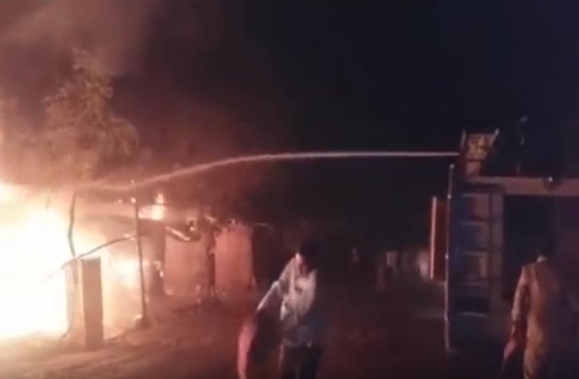मंडी समिति में लगी भीषण आग, लाखों का हुआ नुकसान