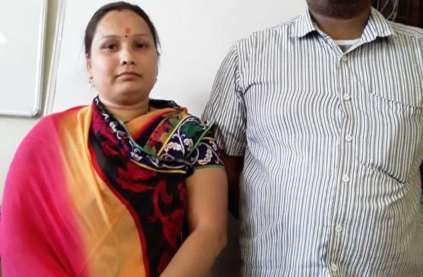 ओटीपी पूछकर बैंक से उड़ाए रुपए, सायबर सेल ने 24 घंटे में वापस दिलवाए