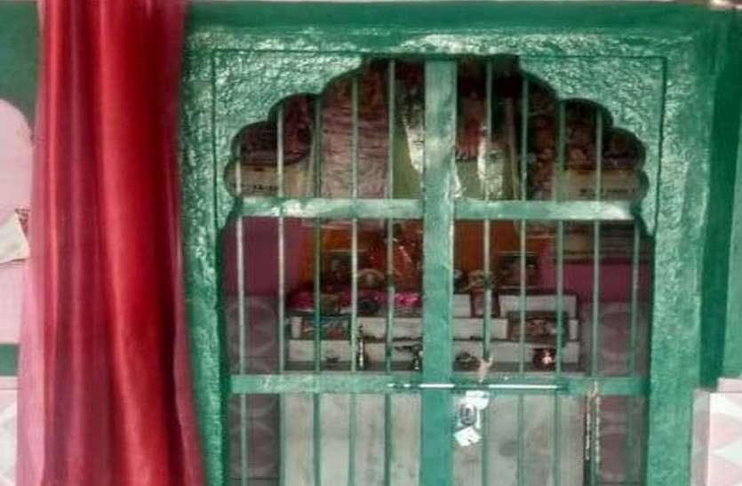 सीताराम व गोपालजी मंदिर से झालर चोरी