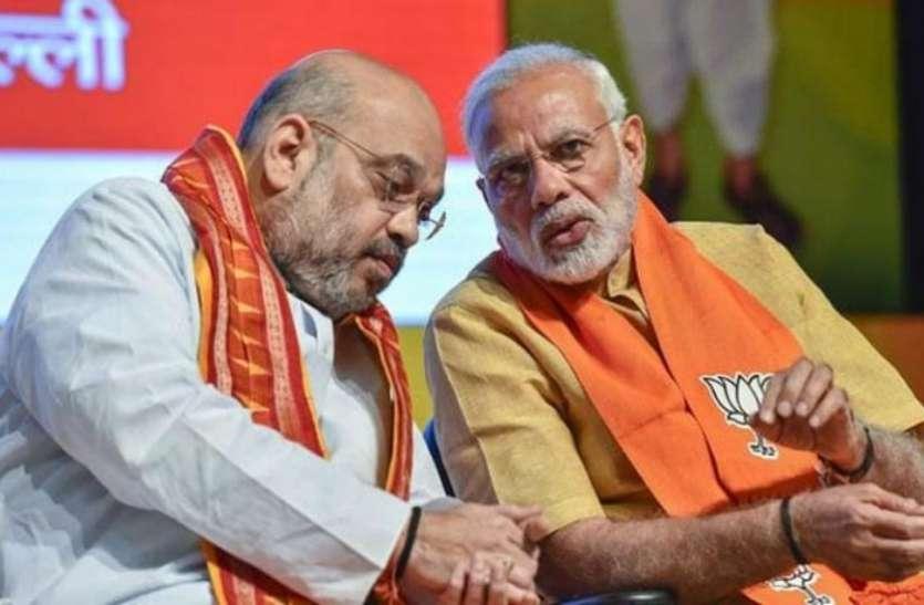 लोकसभा चुनाव: भाजपा ने दिल्ली की सभी सीटों पर तय किए प्रत्याशी, नामों का एलान जल्द