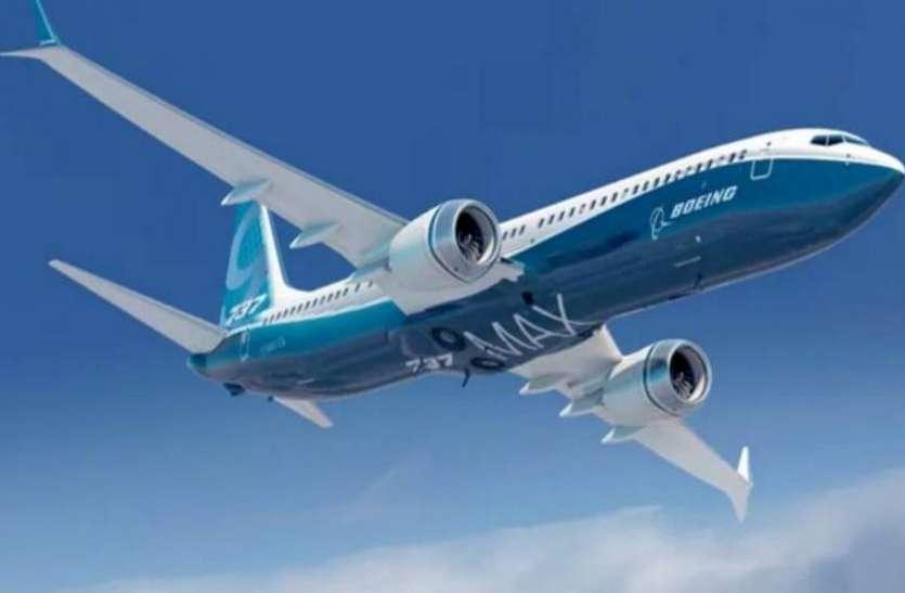 इथोपिया विमान हादसा: अमरीकी संघीय कोर्ट में बोइंग के खिलाफ FIR दर्ज