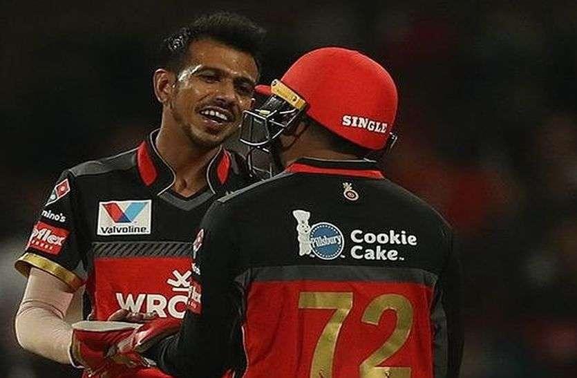RCB vs MI : आखिरी गेंद तक बना रहा रोमांच, चहल के 4 पर भारी पड़े बुमराह के 3 विकेट, मुंबई ने मारी बाजी