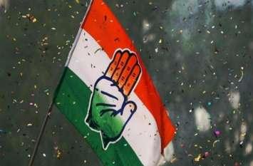 लोकसभा चुनाव 2019: कांग्रेस ने जारी की तीन उम्मीदवारों की एक और लिस्ट