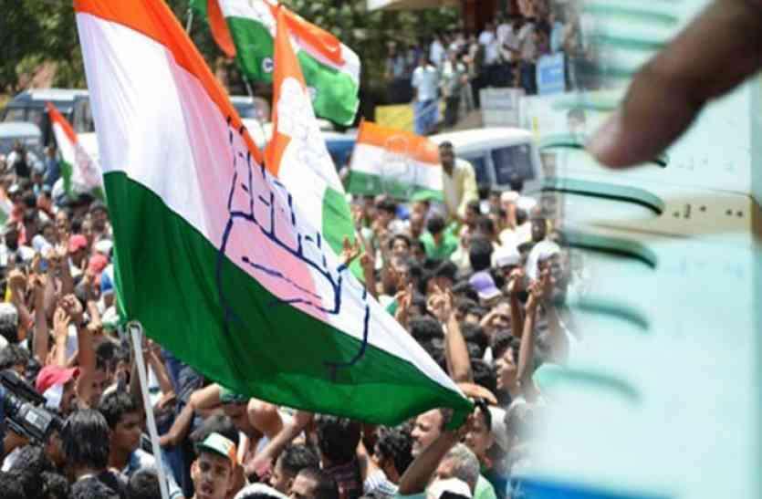 ओडिशा: कांग्रेस ने की 7 लोकसभा, 20 विस सीटों के प्रत्याशियों की घोषणा, यहां देखे उम्मीदवारों की पूरी लिस्ट