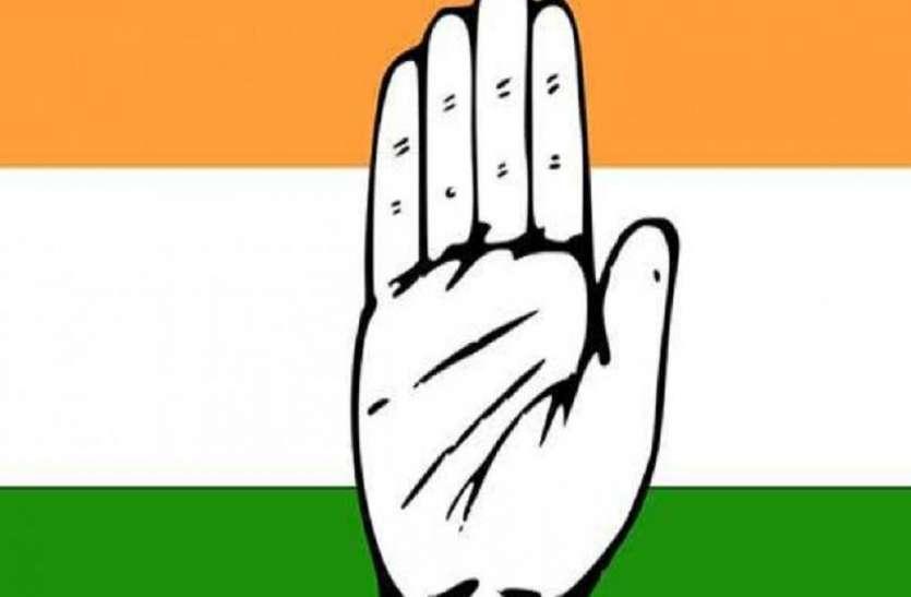 कांग्रेस के सिंबल पर चुनाव लड़ेगी यह पार्टी, कार्यक्रम में किया बड़ा ऐलान