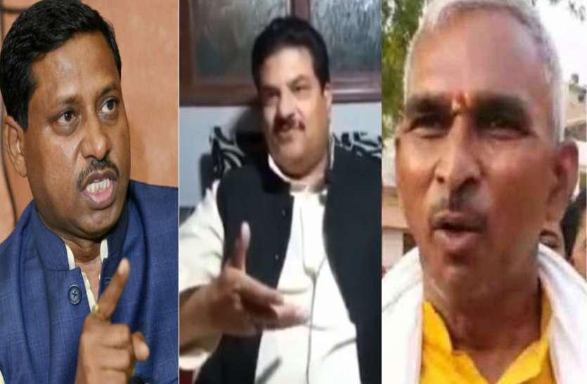 लोकसभा चुनाव 2019 : नेताओं के इन बयानों ने किया शर्मसार, चुनावी माहौल में बिगड़ रहे माननीयों के बोल