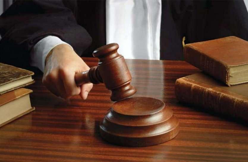 छेड़छाड़ के आरोपी को एक वर्ष का सश्रम कारावास