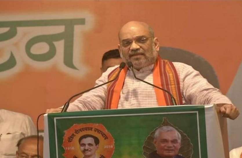 लोकसभा चुनाव 2019: अमित शाह गुजरात की गांधीनगर सीट से आज दाखिल करेंगे नामांकन
