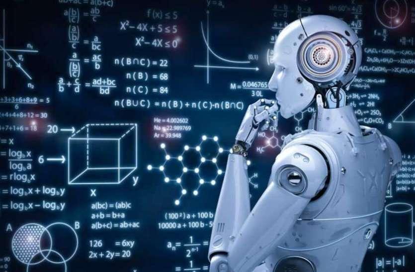 मेकाटॉनिक्स, एआई डेटा साइंस के लिए छात्रों के खुले द्वार