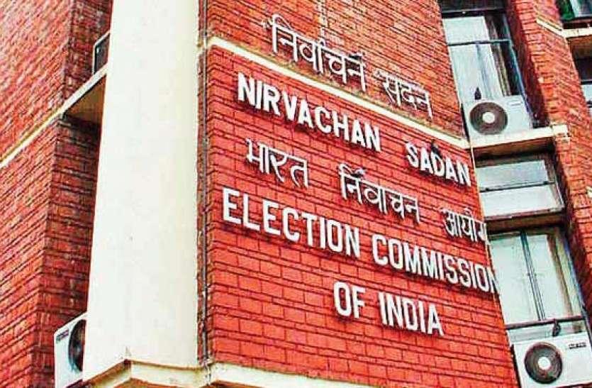 सुप्रीम कोर्ट में 21 दलों की याचिका पर चुनाव आयोग का विरोध, VVPAT और EVM मिलान का है मामला