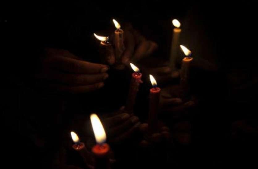 Earth Hour 2019: धरती को बचाने के मकसद से शनिवार की रात एक घंटे बंद रखें बिजली