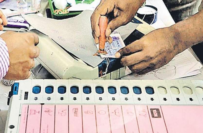 महाराष्ट्र: पहले चरण में सात सीटों पर 116 प्रत्याशी