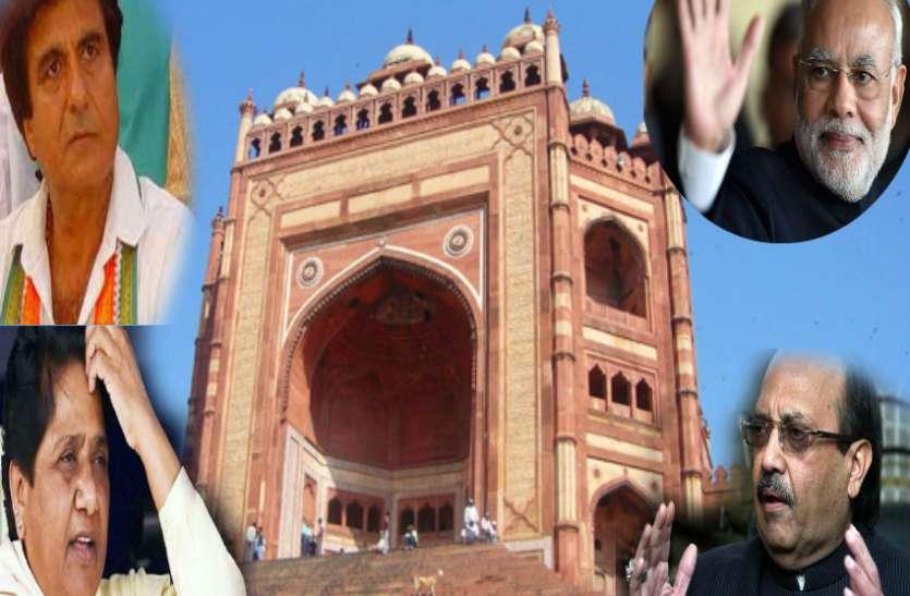 फतेहपुर सीकरीः अकबर के ख्वाबों की नगरी में जनता के ख्वाब आज भी अधूरे