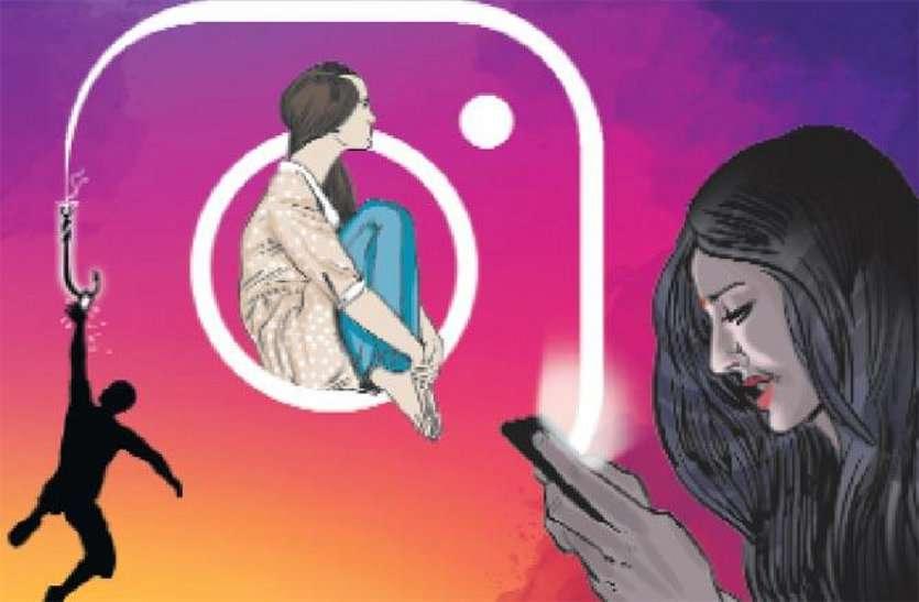 मुरैना की युवती को पुणे की लडक़ी कर रही अमेरिका में बदनाम, सोशल मीडिया को बनाया हथियार