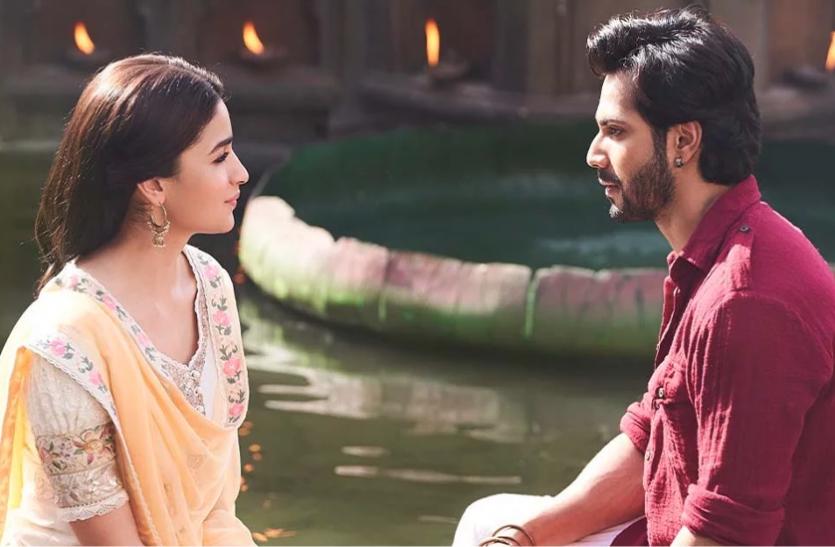 करण जौहर ने रिलीज किया 'Kalank' का टाइटल ट्रैक वीडियो, इस सिंगर ने दी है आवाज