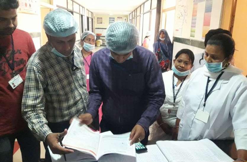 स्वास्थ्य मंत्रालय की टीम ने जांची एमसीएच यूनिट की व्यवस्थाएं